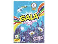 Стиральный порошок Gala Автомат Лаванда и Ромашка для цветного белья 400 г 8001090661227
