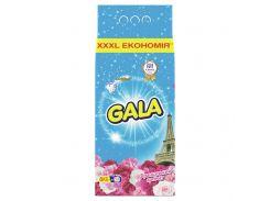 Стиральный порошок Gala Автомат Французский аромат 8 кг 8001090807335