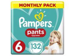 Подгузники-трусики Pampers Pants Размер 6 Extra Large 15+ кг, 132 шт 8001090808080