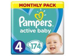 Подгузники Pampers Active Baby Размер 4, 9-14 кг 174 шт 8001090910820