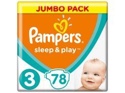 Подгузники Pampers Sleep & Play Размер 3 Midi 6-10 кг, 78 шт 8001090669094