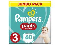 Подгузники-трусики Pampers Pants Размер 3 Maxi 6-11 кг, 60 шт 4015400682882