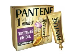 Средство по уходу за волосами Pantene 1 Minute Miracle Питательный коктейль 3х15мл 8001090917096