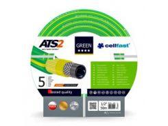 """Шланг поливочный CELLFAST Green ATS2, 1/2"""", 50 м (15-101)"""