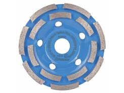 Фреза алмазная BAUMESSER Beton ФАТ-С125/22.23x14 (97015007010)