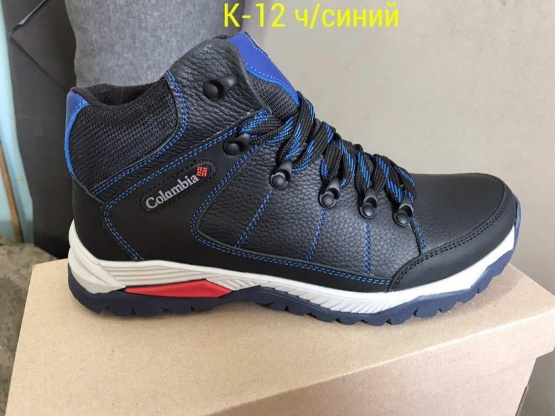 9daeae163dca Ботинки кожаные черно-синие COLUMBIA K12c 40-45 (Цена за 1 пару при ...