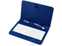 Чехол-клавиатура 7 дюймов micro USB синяя
