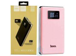 Power Bank Hoco B23 10000 mAh (High copy) розовый