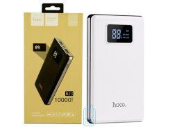 Power Bank Hoco B23 10000 mAh (High copy) белый