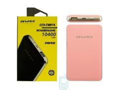 Power Bank Awei P84K 10400 mAh (High copy) розовый