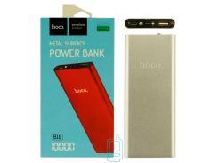 Power Bank Hoco B16 10000 mAh (High copy) серебристый