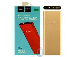 Power Bank Hoco B16 10000 mAh (High copy) золотистый