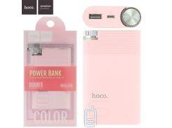 Power Bank Hoco B30 8000 mAh розовый
