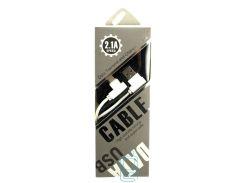 USB кабель Speed cloth 2.1A Type-C 2L-образный белый
