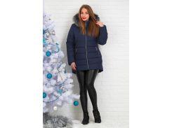 Куртка Fashion Boom 1711-1