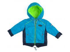 Куртка Kinder Lux 100114