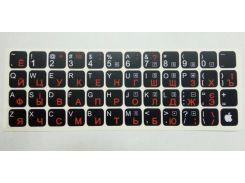 noname Наклейка для клавиатуры ноутбука основа черная цвета в ассортименте тип 2