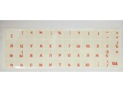 noname Наклейка для клавиатуры ноутбука основа прозрачная цвета в ассортименте тип 2