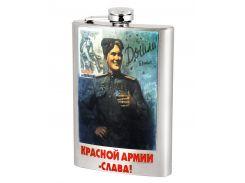Фляга Red army 9 oz (270 мл)