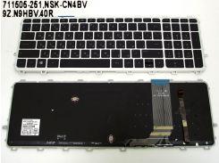 Клавиатура для ноутбука HP ENVY15 15-J000, 15T-J, 15Z-J, 17-J, 17T-J Series ( RU  Black с рамкой Silver и подсветкой). Оригинальная клавиатура. Русская раскладка.