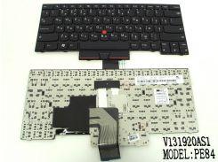 Клавиатура для ноутбука Lenovo ThinkPad E430, E330, E335, E430C, E435  ( RU BLACK ). Оригинальная клавиатура. Русская раскладка.