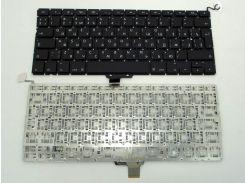 """Клавиатура для ноутбука APPLE Macbook Pro Unibody A1278 MB467 13.3"""" (RU BLACK с подсветкой, Вертикальный Enter). ORIGINAL"""