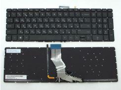 Клавиатура для ноутбука HP Pavilion 15-ab 15-ab000 15-ab100 15-ab200 15z-ab100 17-g 17-g150nh 17-g153 (RU Black Без Рамки с подсветкой). Оригинальная клавиатура.