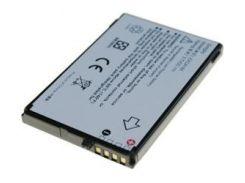 Аккумулятор PowerPlant HTC C720/C720W/S620(EXCA160,BA S160)