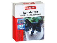 Beaphar (Беафар) Витаминизированное лакомство для кошек Renaletten 75таб