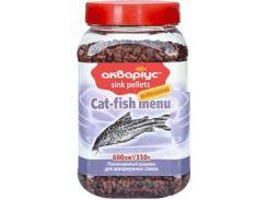 Корм для рыб пелетты Cat-Fish Menu банка 350гр