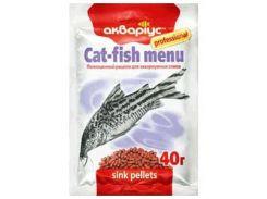 Корм для рыб пелетты Cat-Fish Menu 40гр