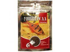 Корм в гранулах для большинства видов аквариумных рыб Универсал 1 (1-2мм) 200гр