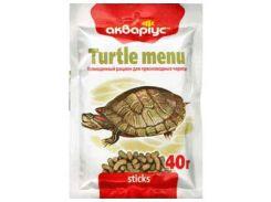 Корм палочки для ежедневного кормления черепах Меню 40гр