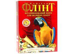 ЛОРИ Корм для больших попугаев Флинт 500гр