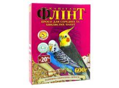 ЛОРИ Корм для средних и волнистых попугаев Флинт просо 600гр
