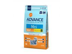 Advance (Эдванс) Сухой корм для собак мелких пород Mini 7,5кг