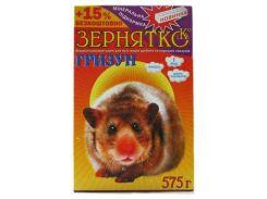 Корм для грызунов Зернятко Грызун