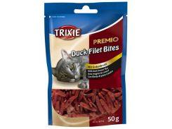Trixie (Трикси) Лакомство кусочки утиного филе Premio 50гр