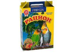 Сухой корм для средних попугаев Рацион Сузирье 1,5кг