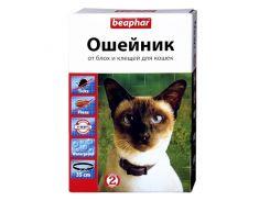 Beaphar (Беафар) Ошейник для кошек против блох Элегант 35см (синий)