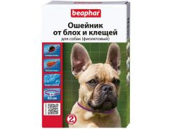 Beaphar (Беафар) Ошейник против блох и клещей для собак фиолетовый 65см