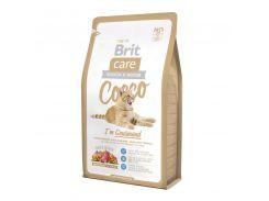 Brit (Брит) Сухой корм для привередливых кошек Brit Care Cat Cocco Gourmand 7кг