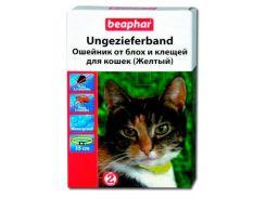 Beaphar (Беафар) Ошейник против блох для кошек 35см (желтый)