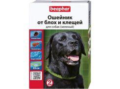 Beaphar (Беафар) Ошейник против блох и клещей для собак зеленый 65см