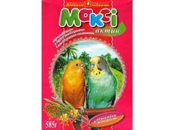 Корм для волнистых попугаев Макси Актив 585гр