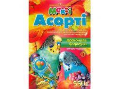 Корм для волнистых попугаев Макси Супер-рацион 550гр