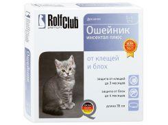 Ошейник от клещей и блох для котят RolfClub 35см