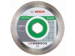 Диск алмазный Bosch по керамической плитке Standard for Ceramic (125х22.2 мм)