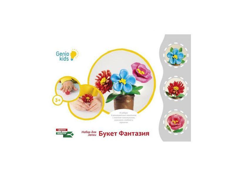 набор для детского творчества лепка Букет фантазия ТА1080 купить ... 0385e7c45aa71