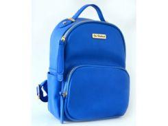 молодежная сумка рюкзак 1 Вересня smart синяя (553039)